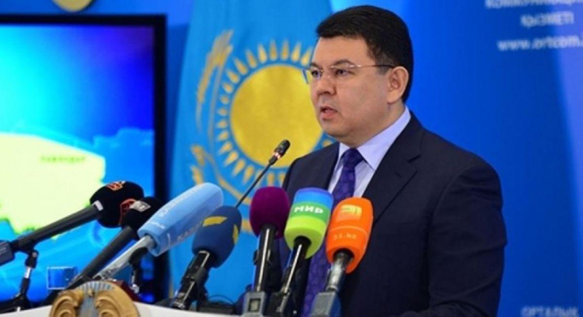 Bozimbayev