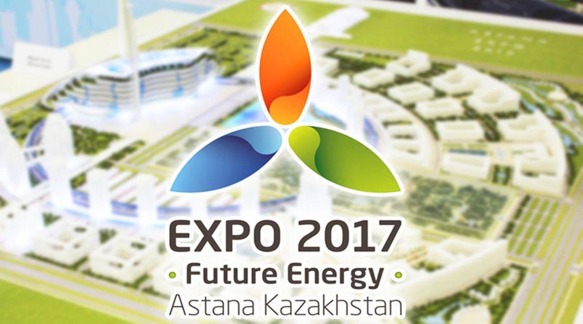 Organizatsiya konkursov k EKSPO 2017