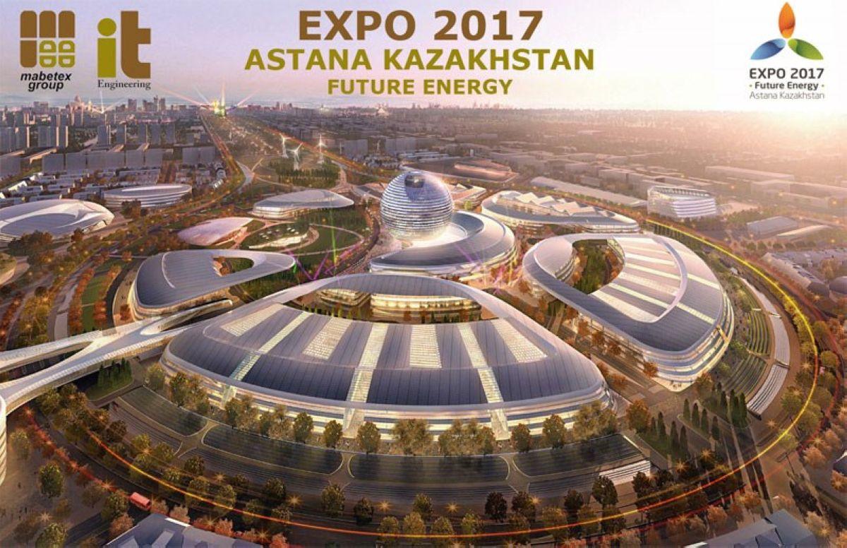 0 6060155 expo2017b