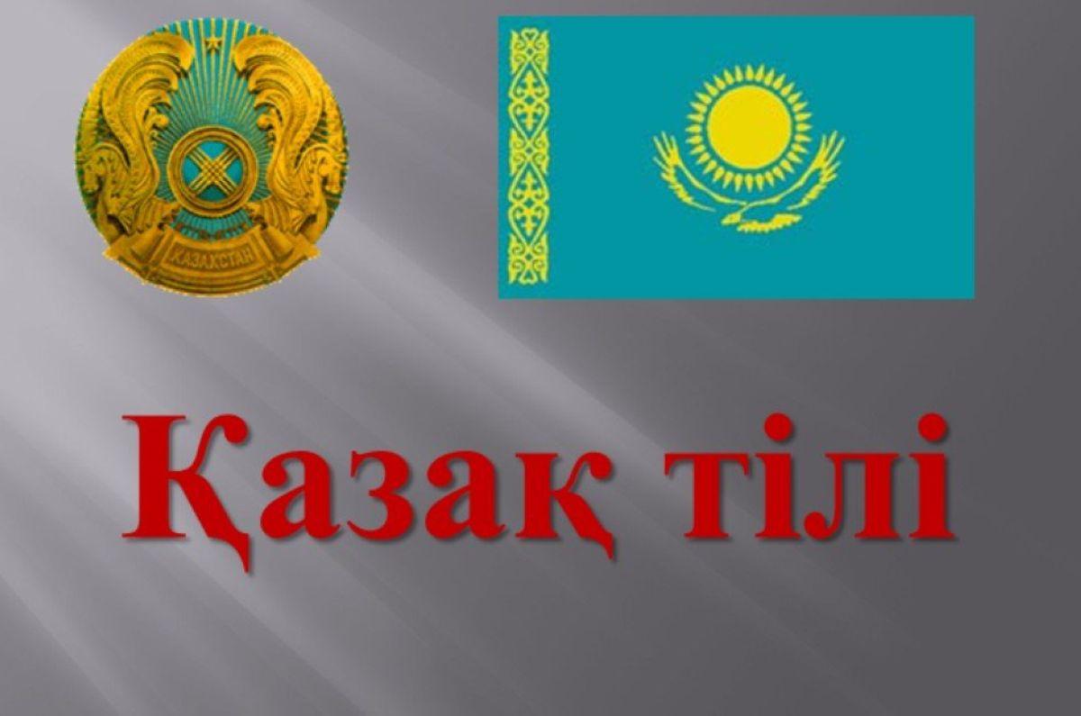 kazaktiliturali1