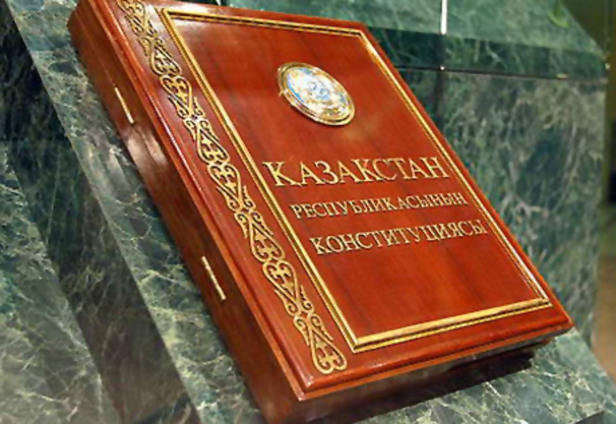 11851 6 konstitucii suverennog ru