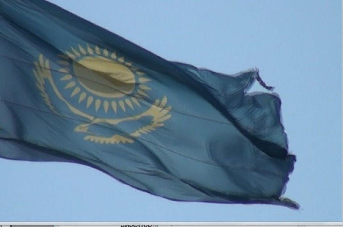 1477979387 flag