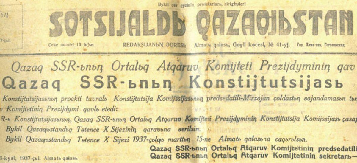 Sotsijaldy qazaqstan