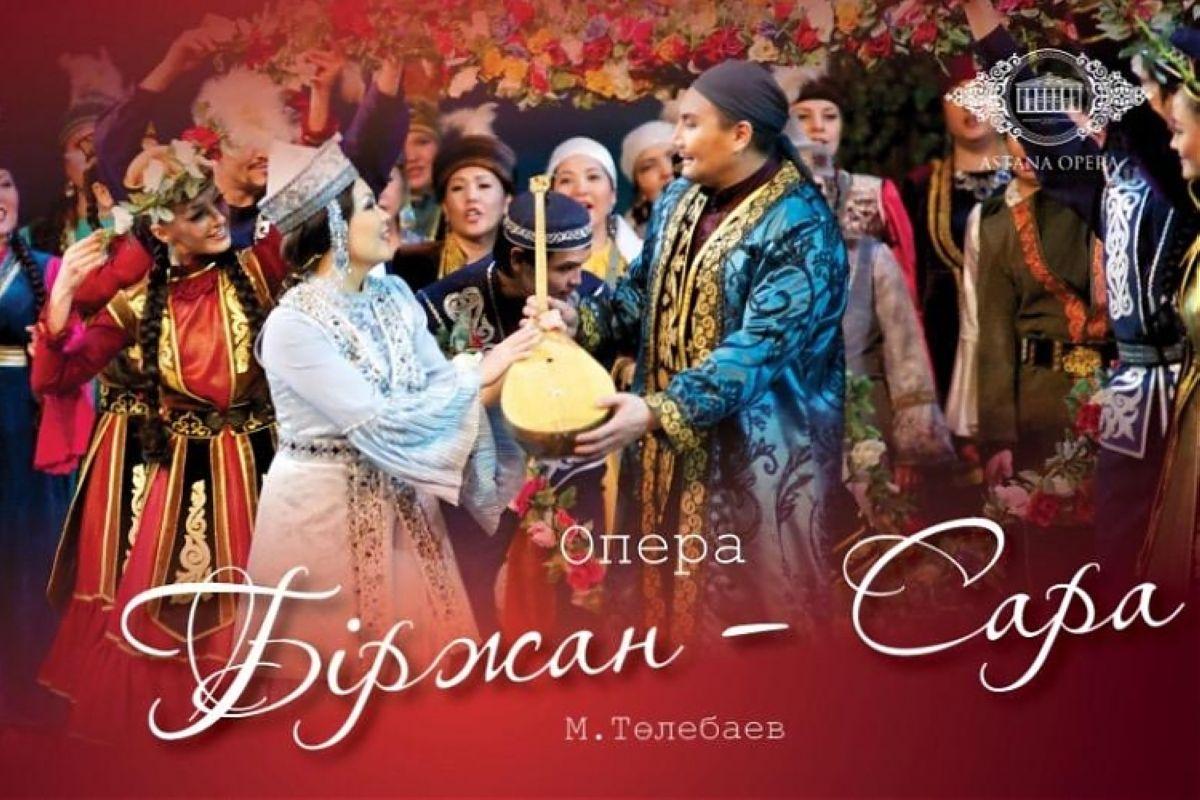 opera birzhansara publish pic