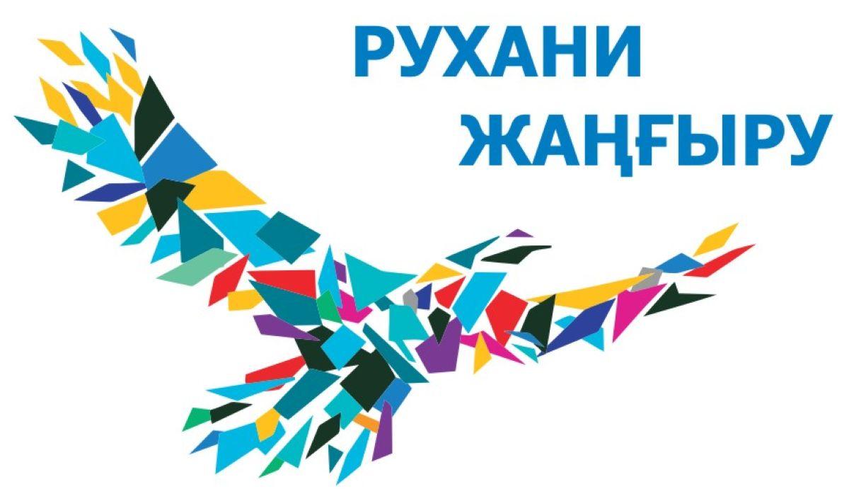 1508084409 ruhani jangyru logo