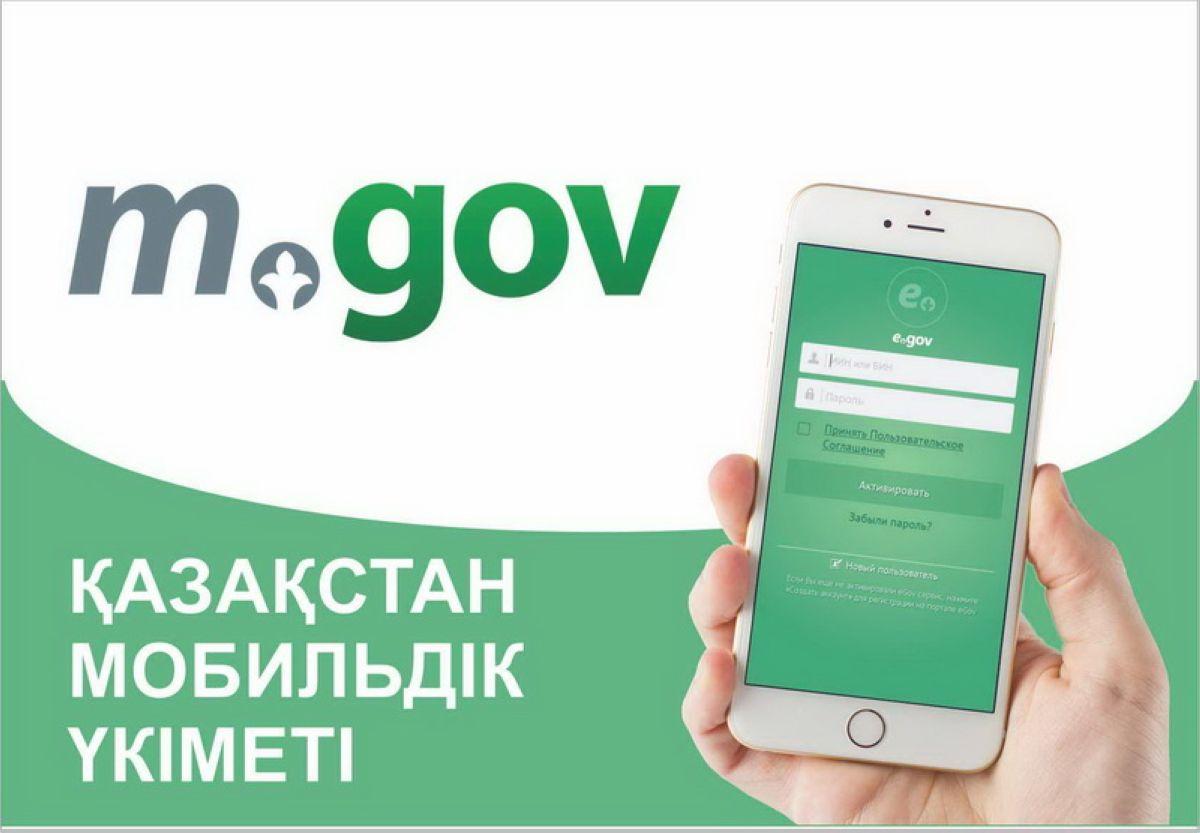 kazakstan mobildik ukimeti 3 1