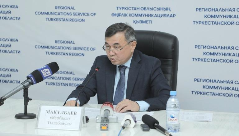 001133 makulbayev kentau