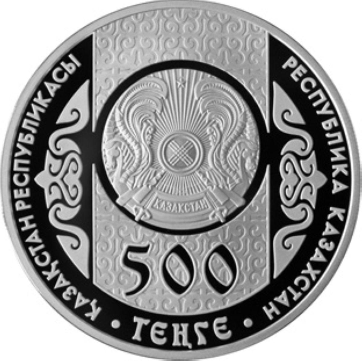 bata5002