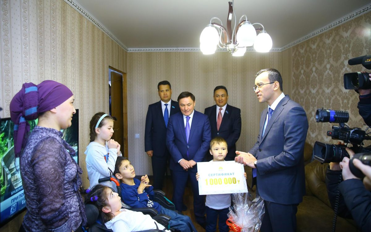 shimbaev
