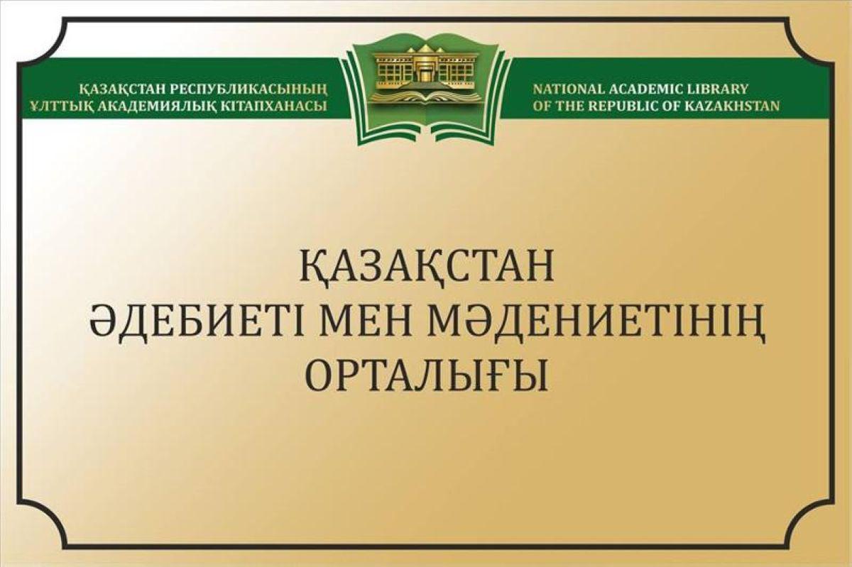 190910190046723e