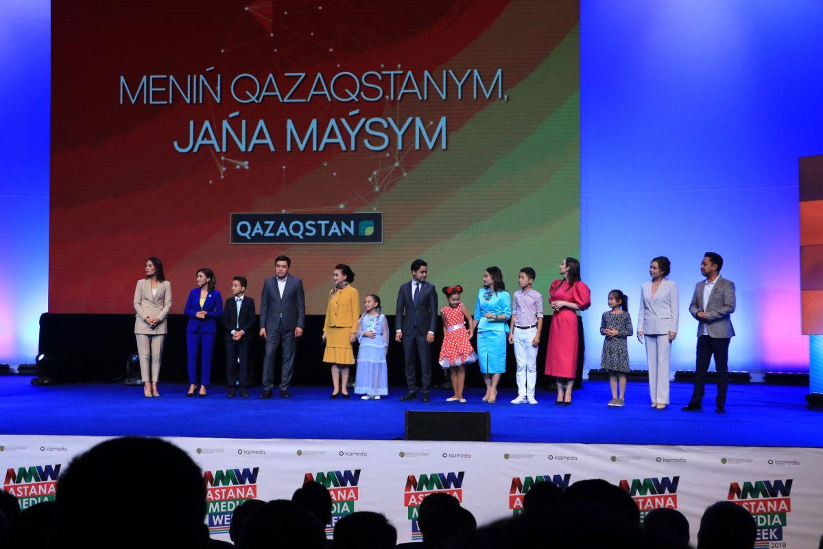foto ZHana mausym7
