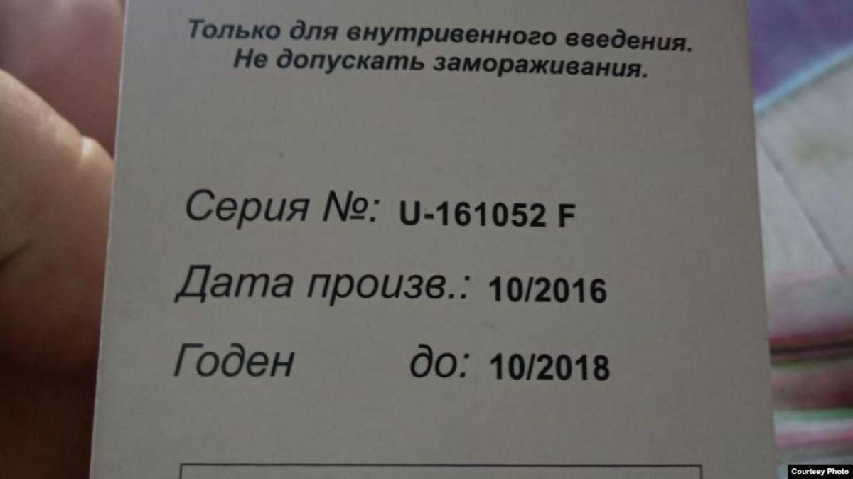 A461CE74 71D8 4C5D 9029