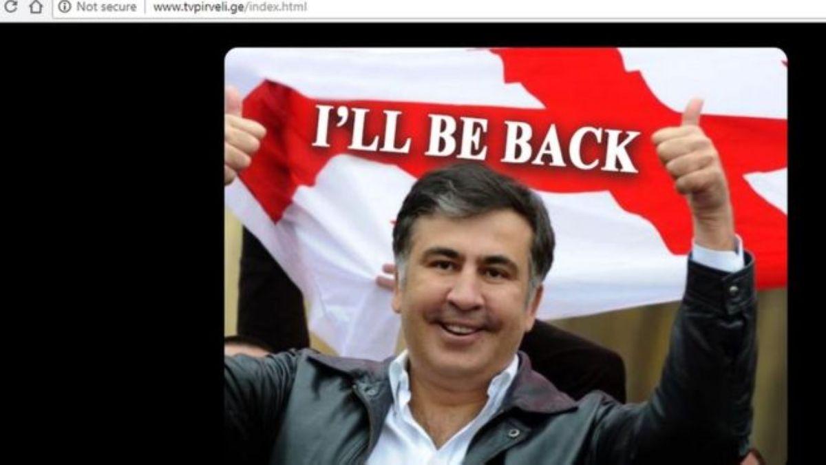 Saakashvili