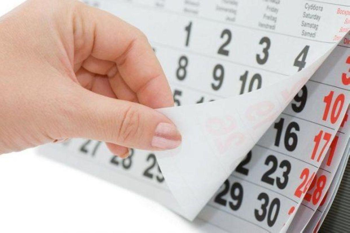 proizvodstvennyy kalendar 2018