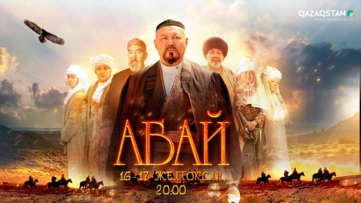 abay poster