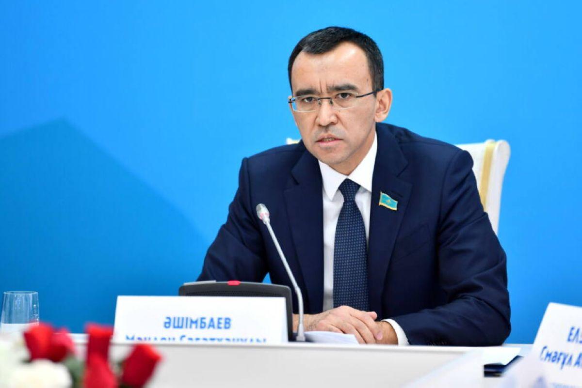 m.ashimbaev