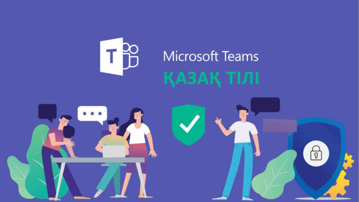 microsoft teams compliance.compressed