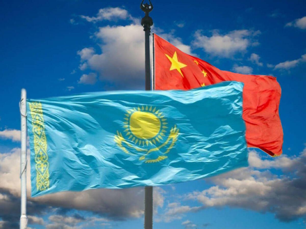 kazak kytay