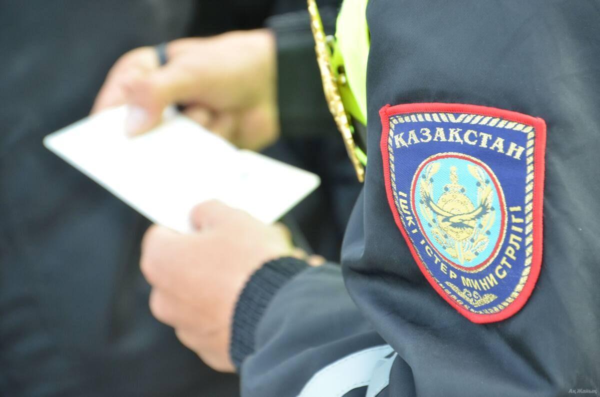 politsiya 2