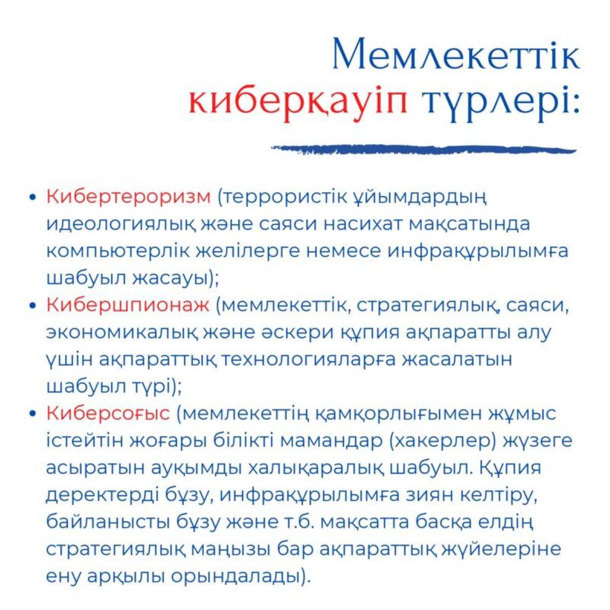 Seraya publikatsiya v instagram s fotografiey devushki i kosmetikoy 2 page 0001