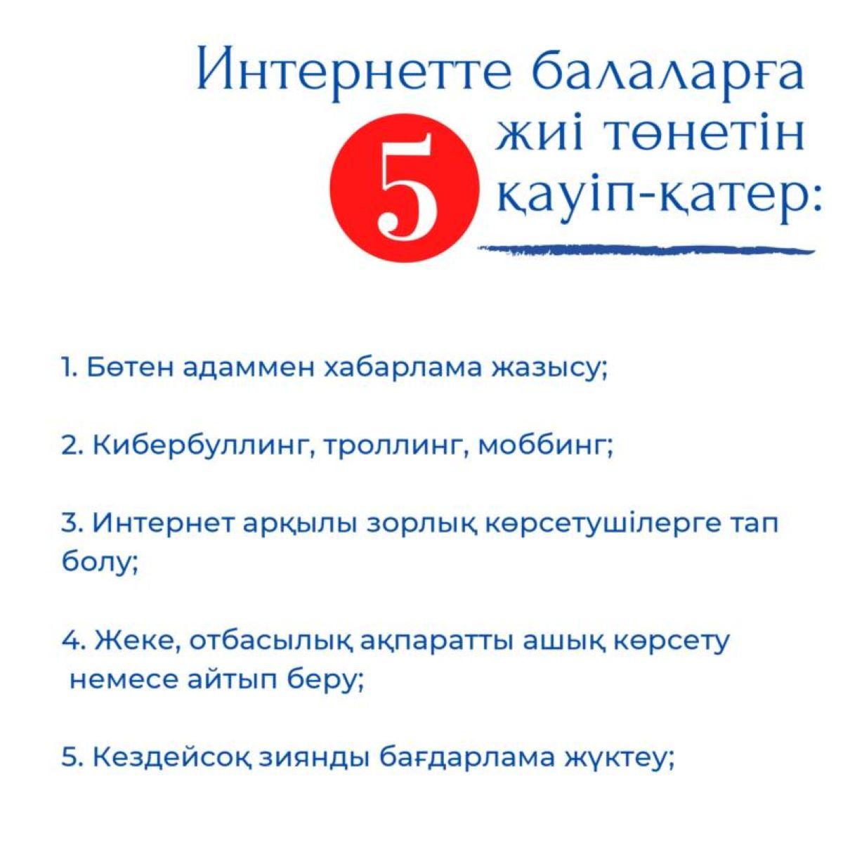 Seraya publikatsiya v instagram s fotografiey devushki i kosmetikoy page 0001