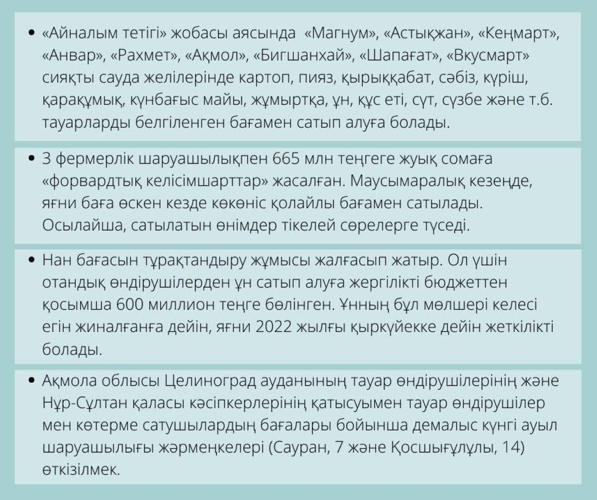prostoy obestsvechennaya fotografiya dvorovaya rasprodazha publikatsiya v facebook