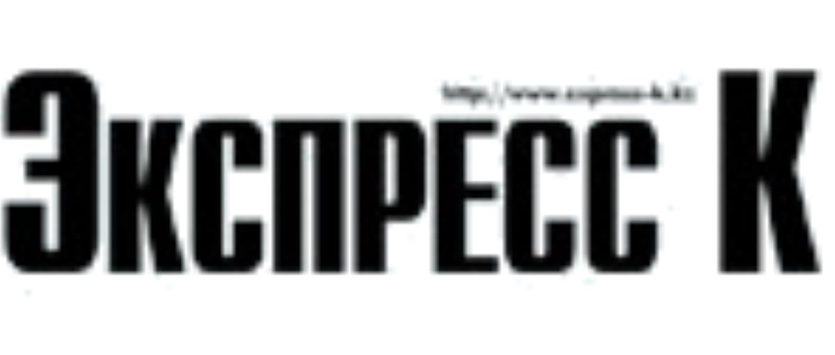 sponsor_ekpress