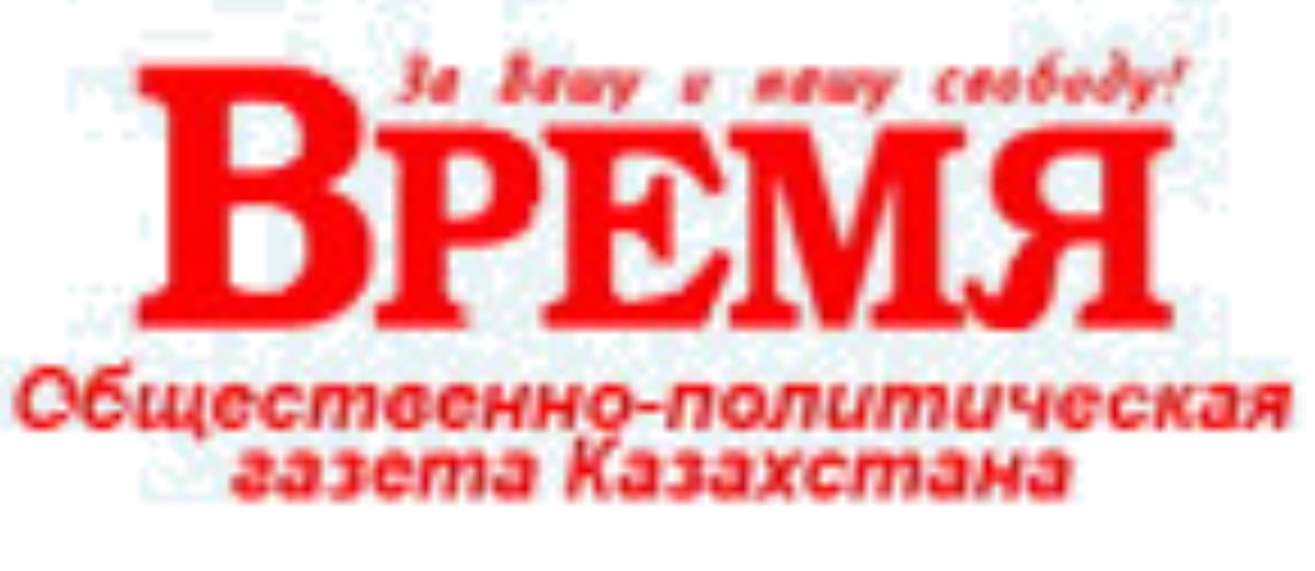 sponsor_vremya