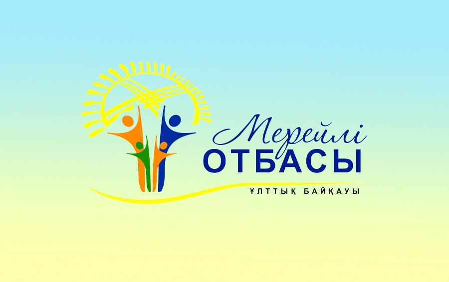 Нназарбаев пен аесімов экспо 493имараттарын пайдалану жайын талқылады